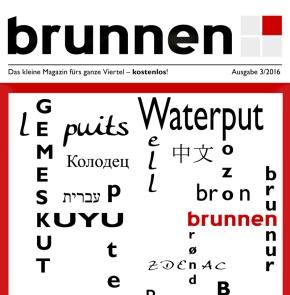 """Ausgabe zum Thema """"Sprache"""" erscheint"""