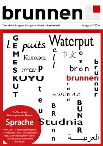 Das Cover der 5. Ausgabe des Kiezmagazins brunnen.
